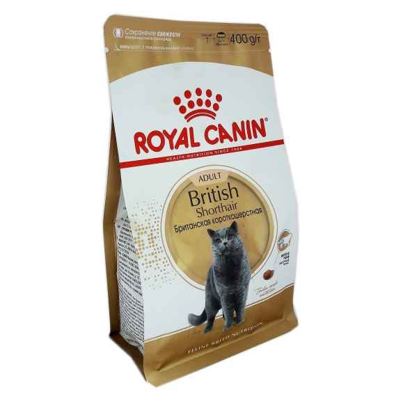 Royal Canin Babydog Milk 2 kg | Complments